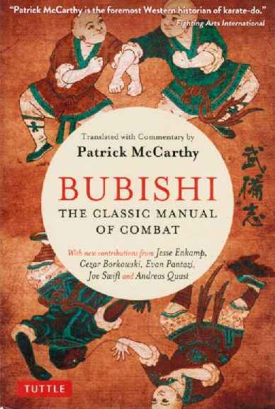 2016_Patrick_McCarthy - Bubishi: The Classic Manual of Combat